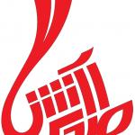 SEDAYE ASHNA mohr-1